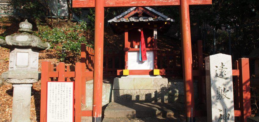 遠敷神社(東大寺)