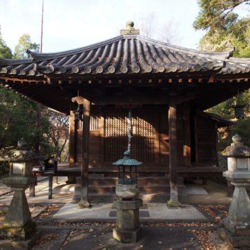 【東大寺山手観音堂】二月堂・遠敷神社の裏手に位置する小さなお堂