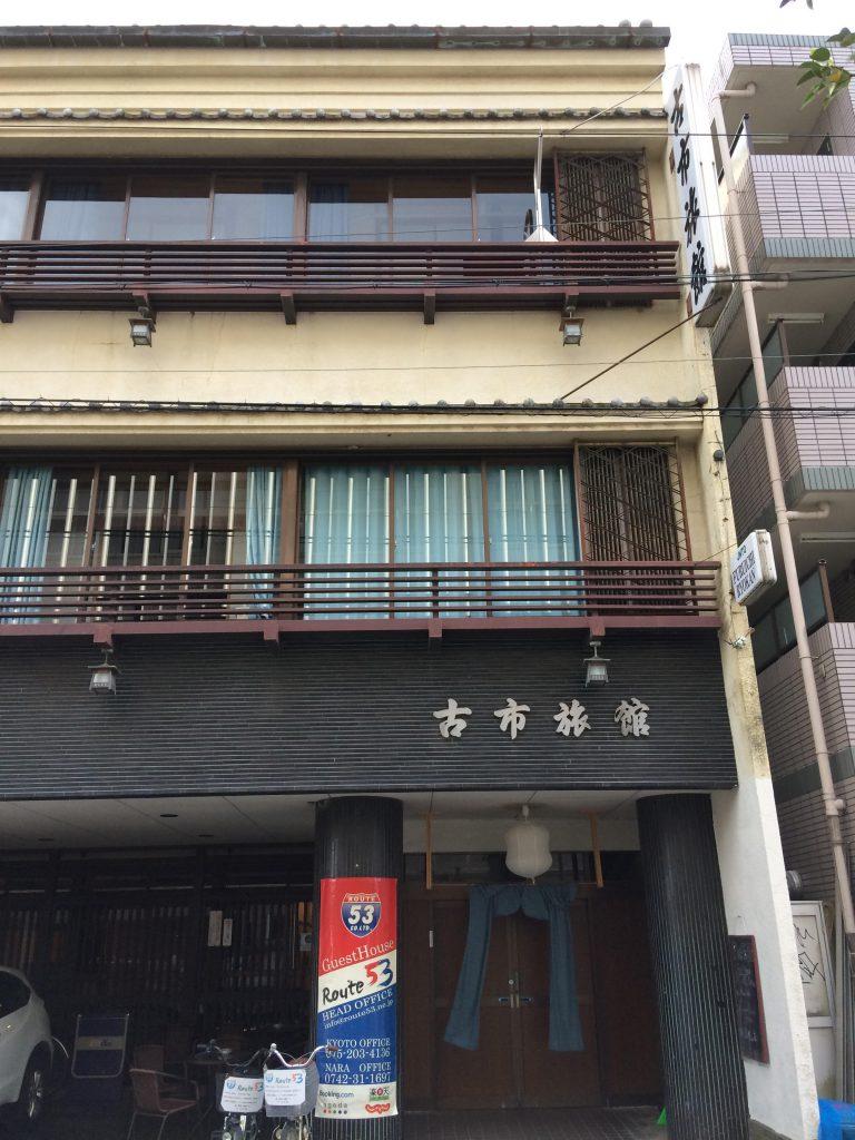 ゲストハウス ルート53(古市)