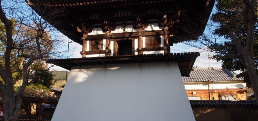 【新薬師寺鐘楼】元興寺ゆかりとも言われる梵鐘を吊り下げる美しい鐘楼