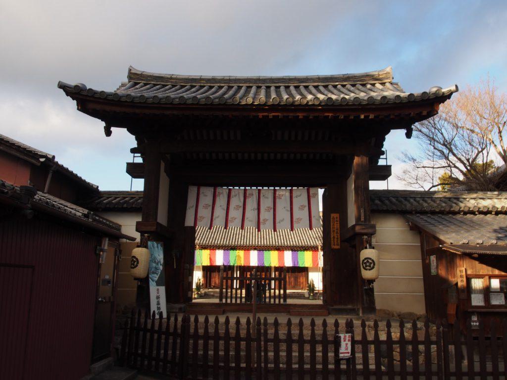 新薬師寺「南門」