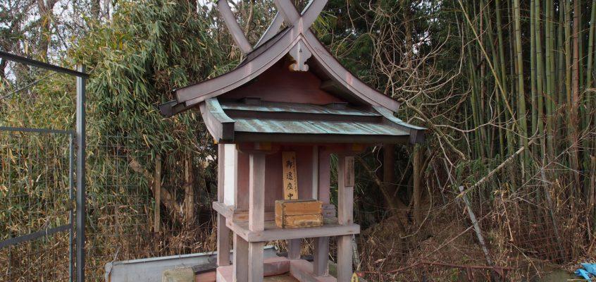【赤乳神社】高円山麓にひっそりと佇む春日大社の境外末社