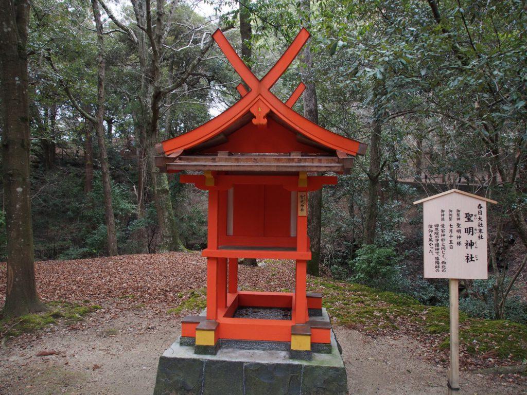 春日大社(聖明神社)