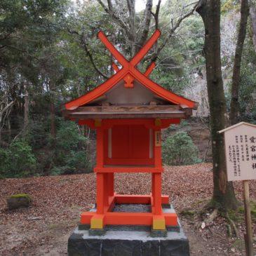 【愛宕神社(春日大社)】かつて近くに存在した興福寺子院ゆかりの神社
