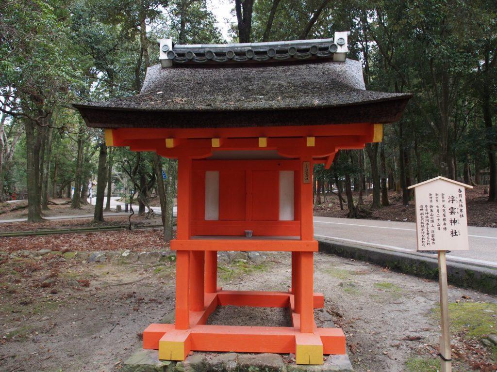 浮雲神社(春日大社)
