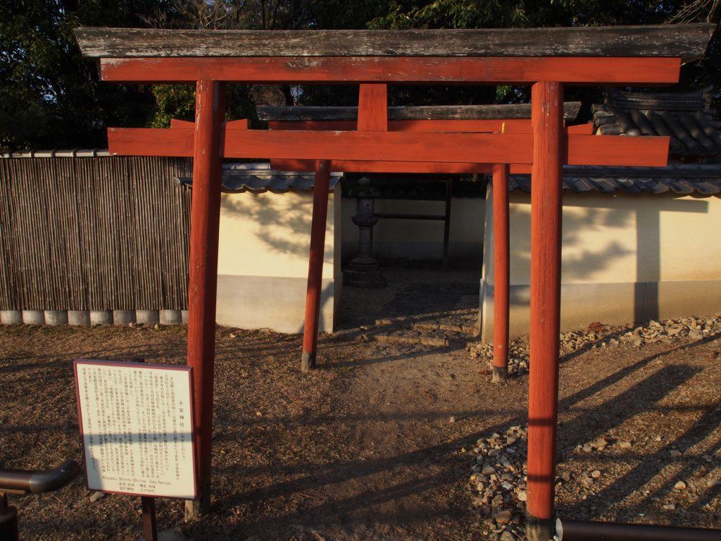 子安神社(東大寺)の鳥居