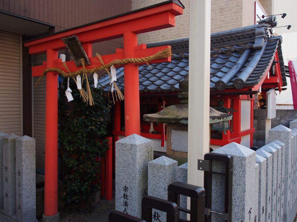 月日神社(三条通り)