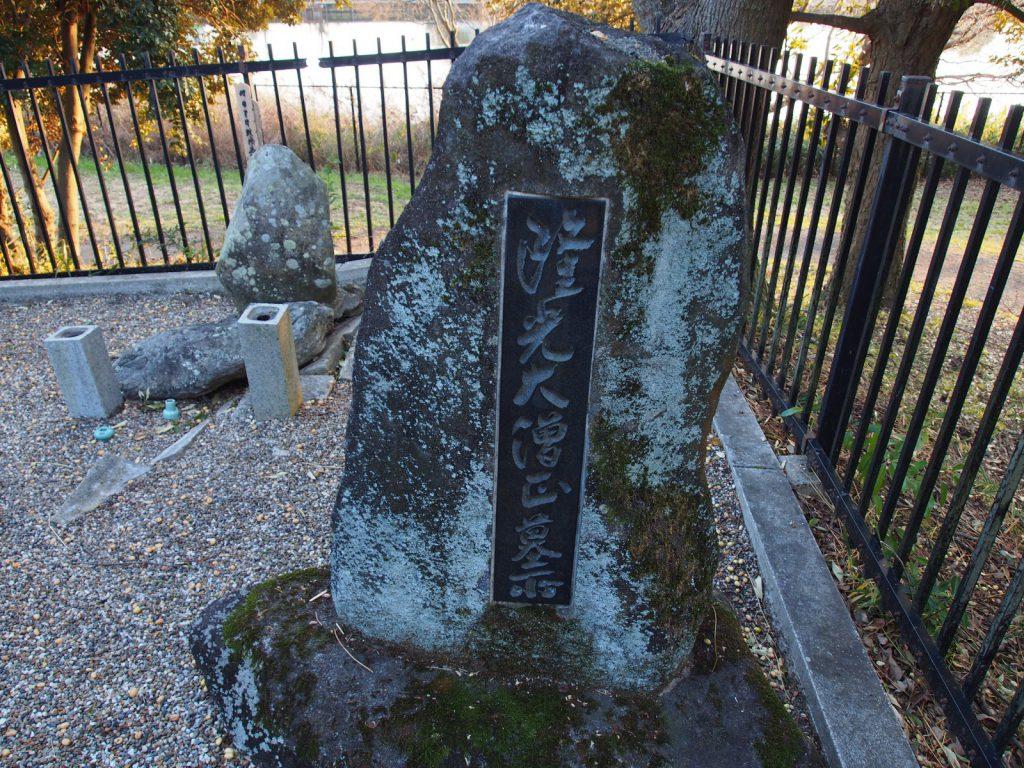 隆光大僧正の墓石
