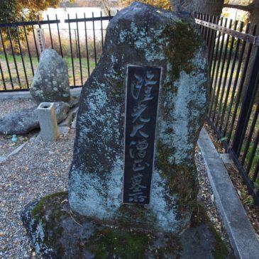 【隆光大僧正の墓石・越昇寺跡】江戸時代に奈良の寺社復興に尽力した僧侶が眠る