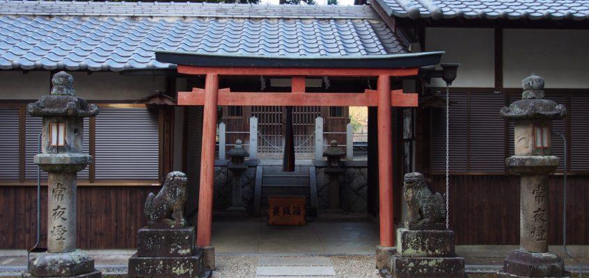 【釣殿神社】佐紀路に佇む小さな神社はご神木の切り株が印象的