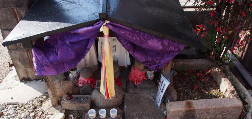 【威徳井跡】弘法大師が掘り、小野小町が歌に詠んだとされる井戸の面影