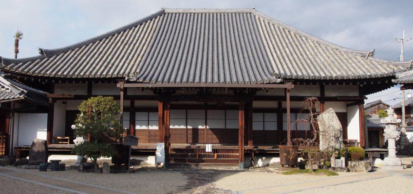 五劫院の本堂