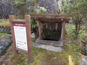 【おふじの井戸】柳生家当主の「馴れ初め伝説」の舞台