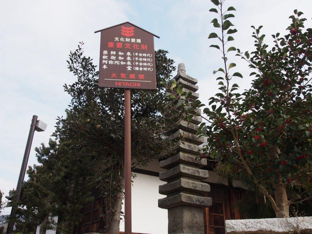 南明寺「十三重石塔」