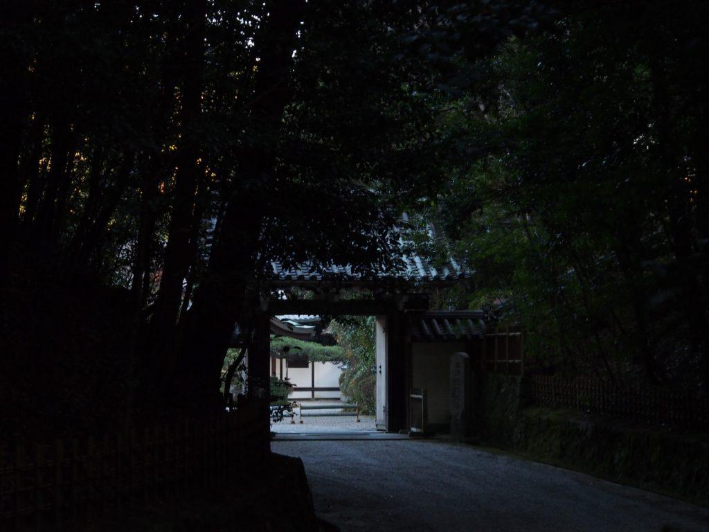 【円照寺(山村御殿)】内部は非公開の「日本を代表する門跡寺院」の一つ