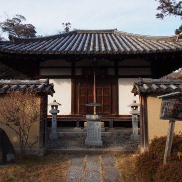 【西大寺不動堂】すっきりとした美しさを感じさせるお堂には不動明王坐像が祀られる