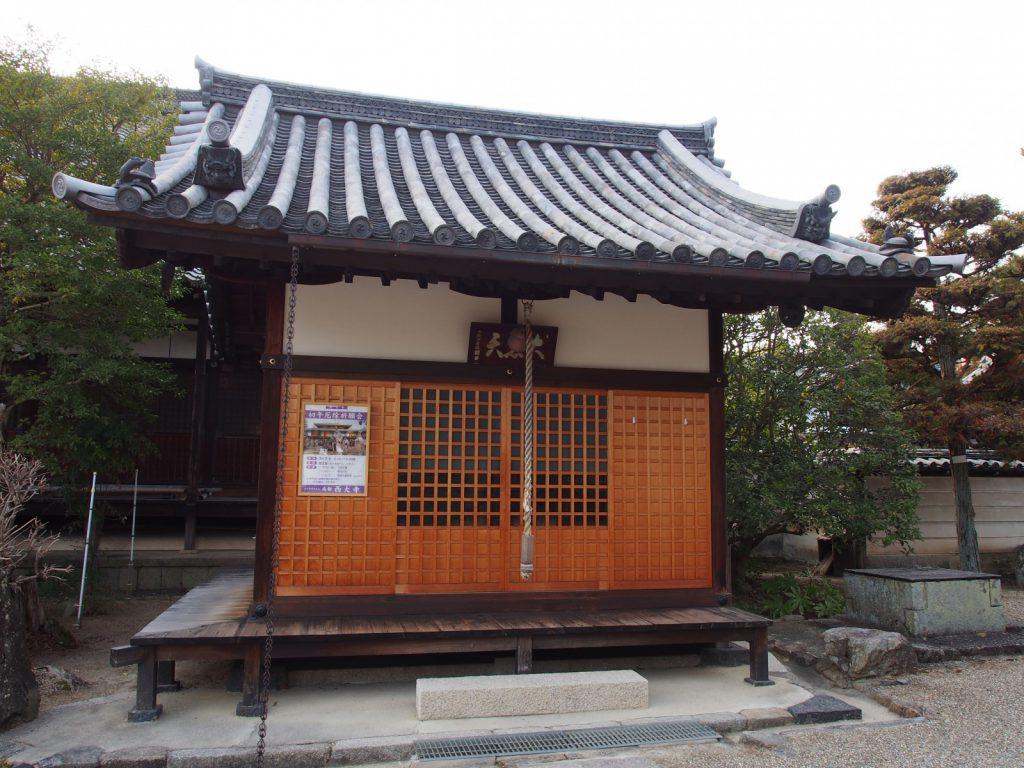 西大寺大黒堂