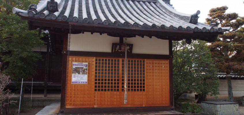 【西大寺大黒堂】かつての塔頭寺院の本堂には室町時代の大黒天像をお祀りする