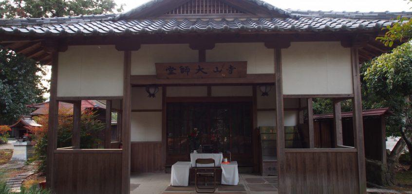 【西大寺大師堂】石仏の「弘法大師坐像」をお祀りする小さなお堂