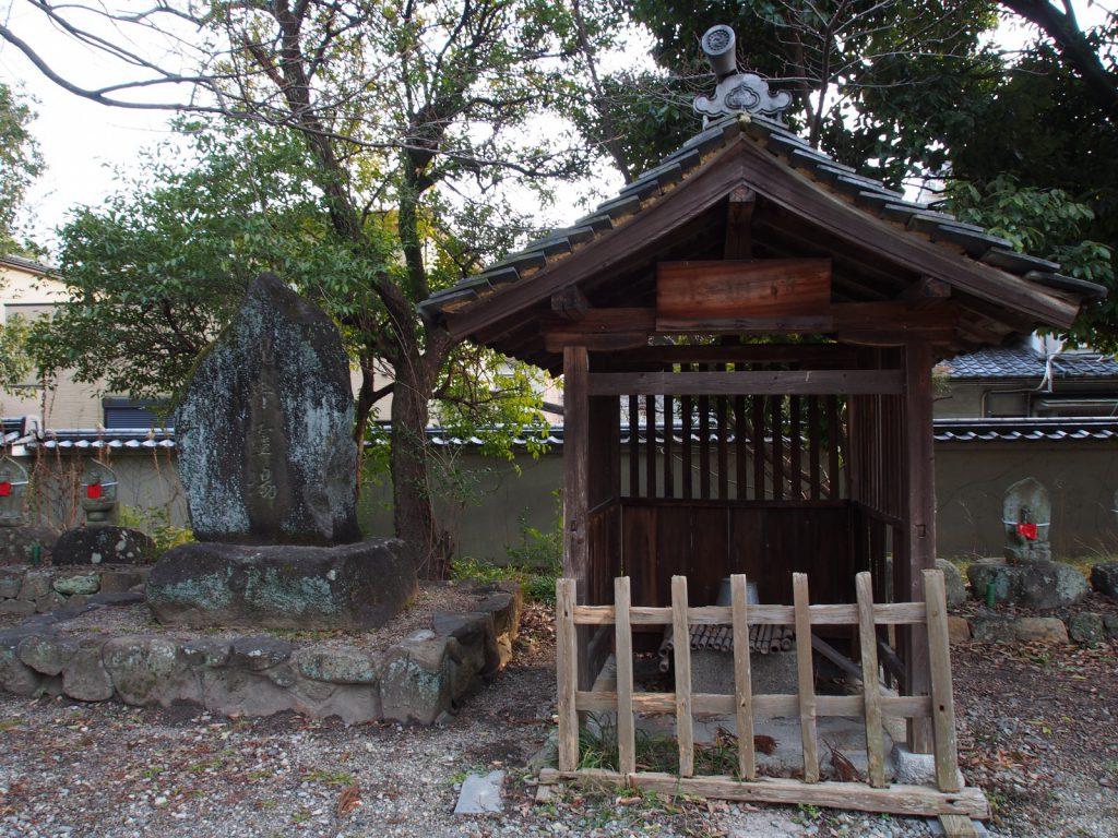 西大寺の閼伽井戸