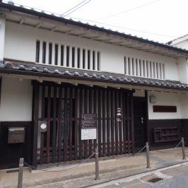 奈良市史料保存館