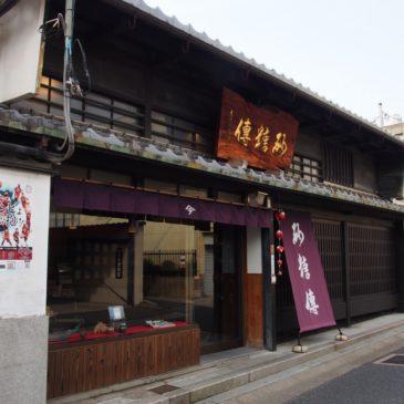 【砂糖傳増尾商店】昔ながらの奈良町の風情を感じさせるお店では「こんふぇいと」が人気