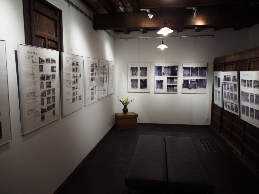 奈良町にぎわいの家「蔵」内部