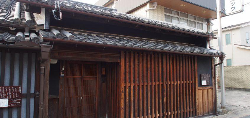 【森家住宅】隣接する「細川家住宅」の隠居所として建てられた築120年を越える町家