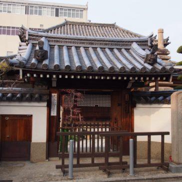 【常徳寺】率川神社のすぐそばにあるお寺は「朝日妙見大菩薩」の存在で知られる