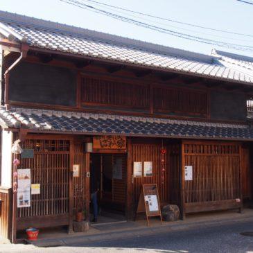 【奈良町にぎわいの家】「大正モダン」の雰囲気を感じさせる変わり種の町家は上街道沿いに