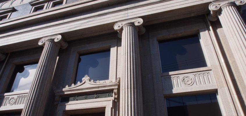 【南都銀行本店】奈良有数の近代建築は現在も現役の店舗として用いられる