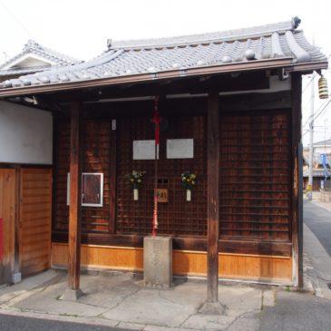 【鎧地蔵堂】立派な「鎧地蔵石像」のある空間はかつての福智院の境内にあたる