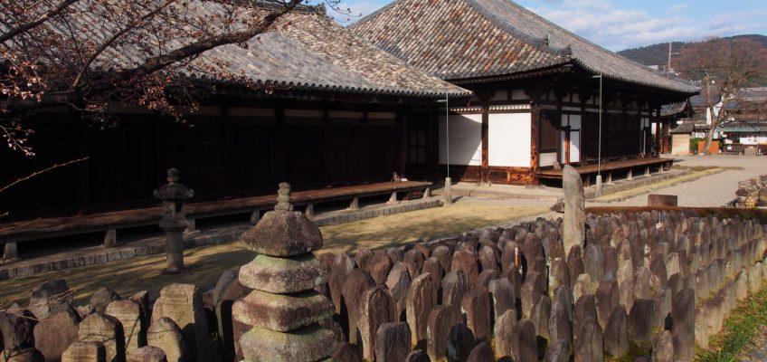 元興寺本堂・禅室と「浮図田」
