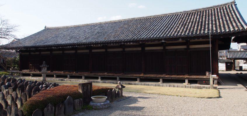 【元興寺禅室】世界最古?の建築木材を使用した建物は本堂と同じルーツを有する