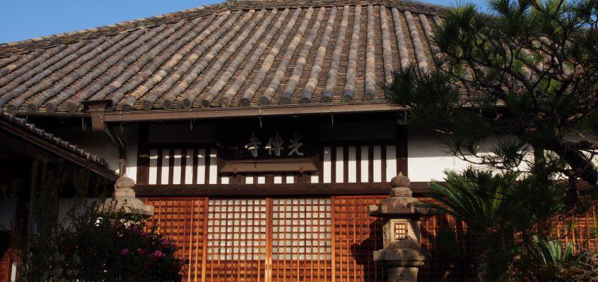 【光傅寺】「元興寺」北門のすぐそばにある小さなお寺