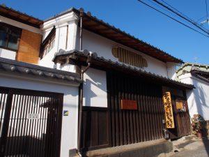【奈良町からくりおもちゃ館】昔ながらの「おもちゃ」に実際に触れて遊べる貴重な空間