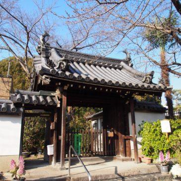 【西照寺】徳川家康の位牌を安置する奈良駅近くの小寺