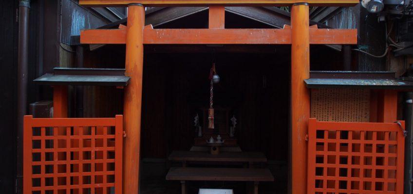 八王子四之室神社