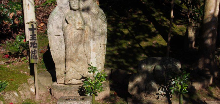 【白毫寺地蔵十王石仏】実に穏やかな表情のお地蔵さまは光背に地獄の「十王」が描かれる