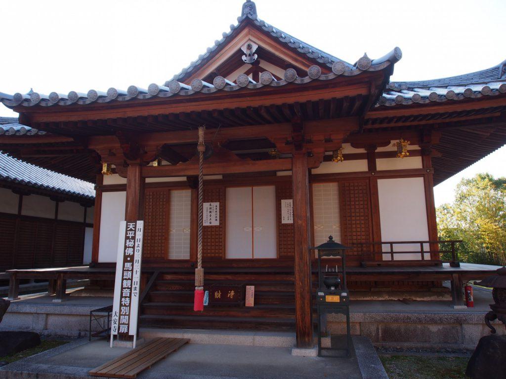 大安寺噺堂(いななきどう)