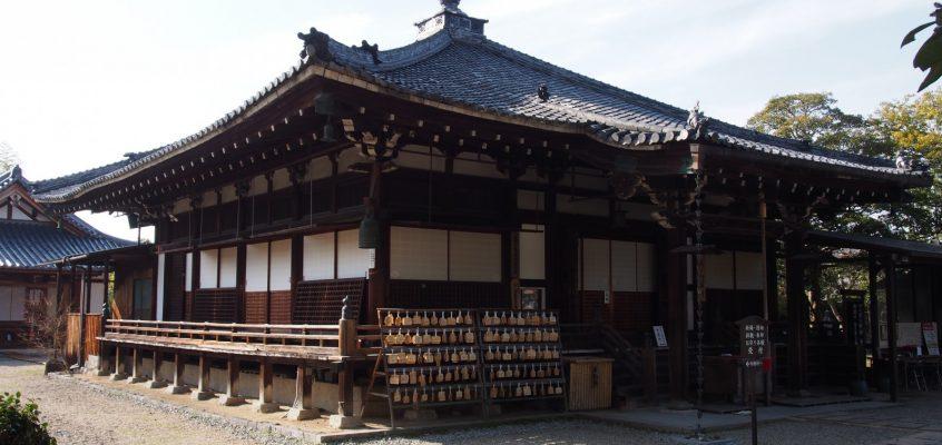【大安寺本堂】天平時代の本尊「十一面観音立像」をお祀りする空間