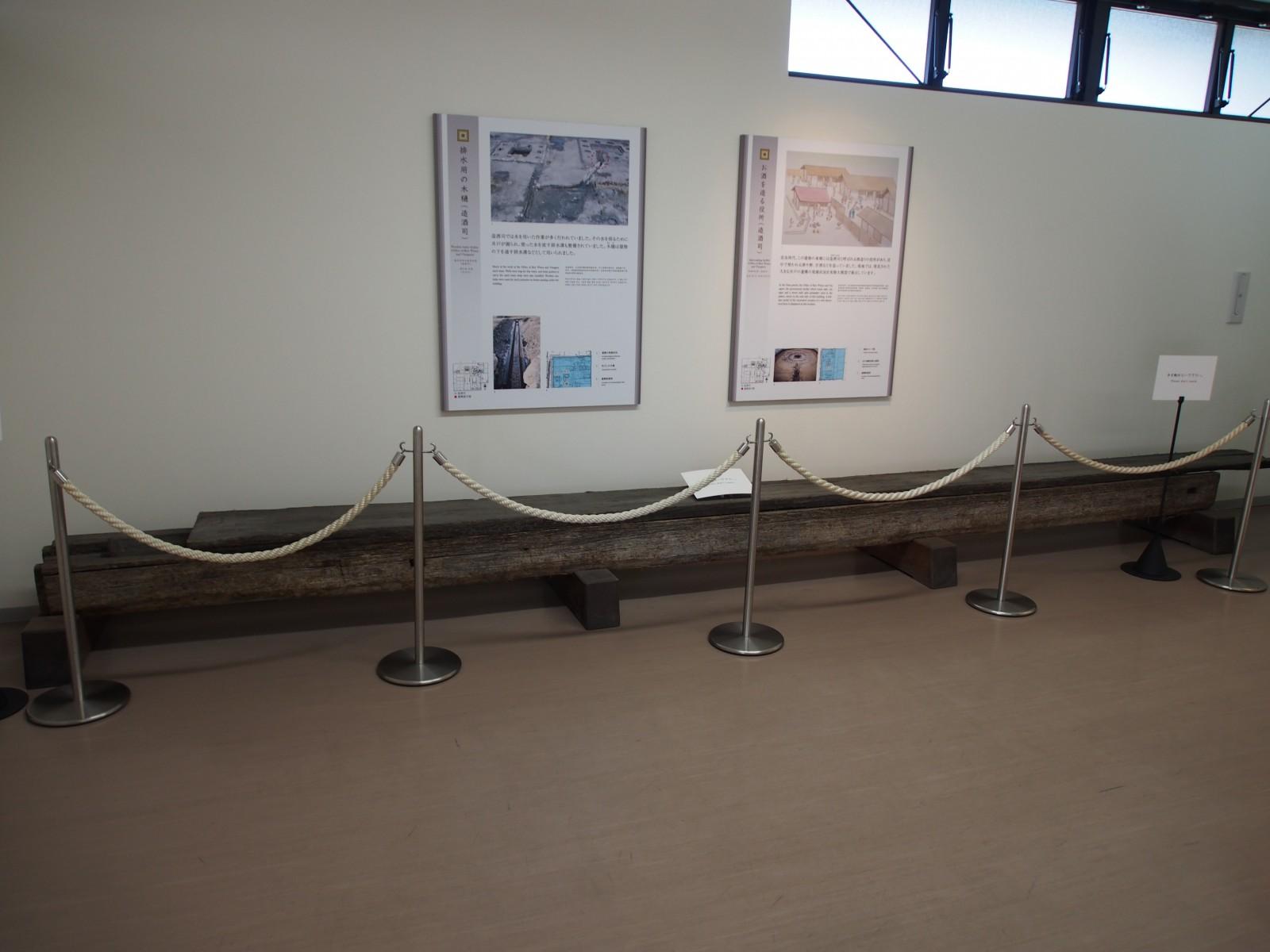 造酒司跡から出土の木樋