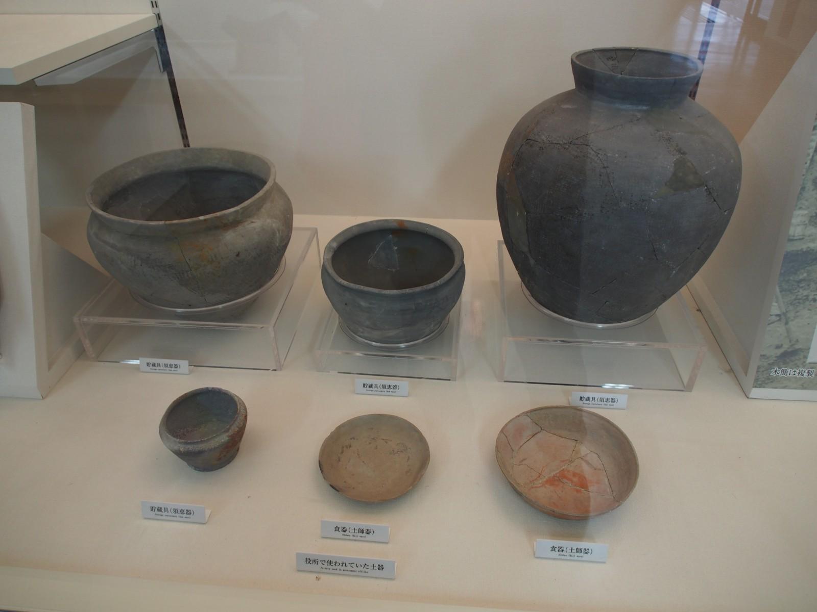 平城宮から出土の土器