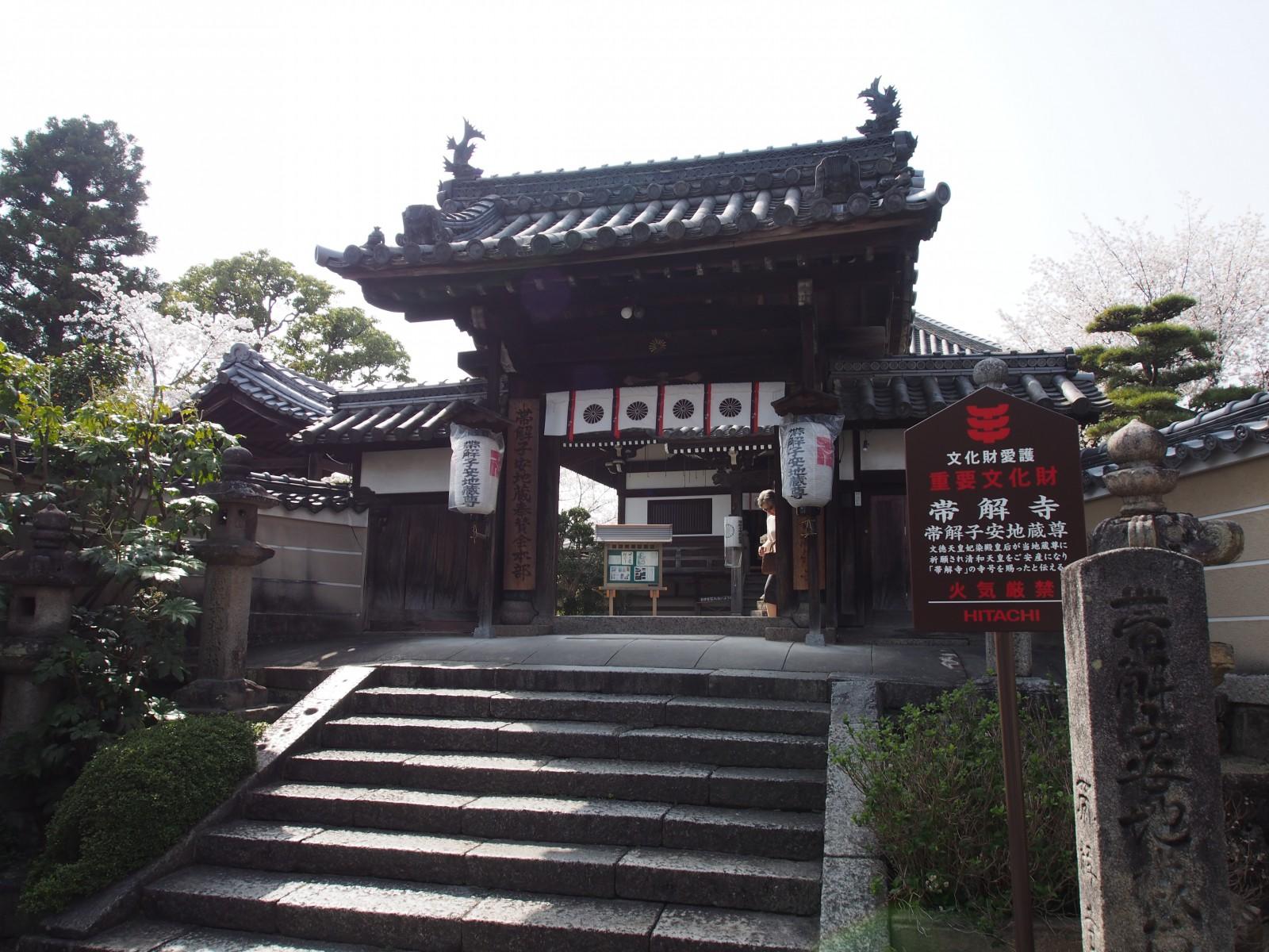 帯解寺の山門