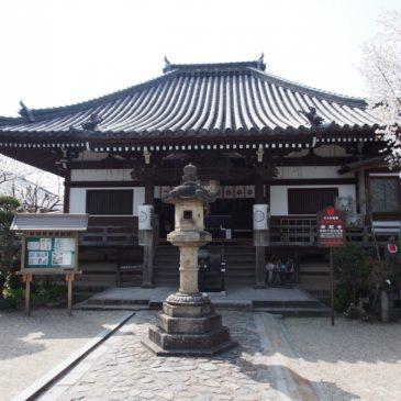 【帯解寺】安産祈願の「子安地蔵」で有名なお寺は若い参拝者も多い