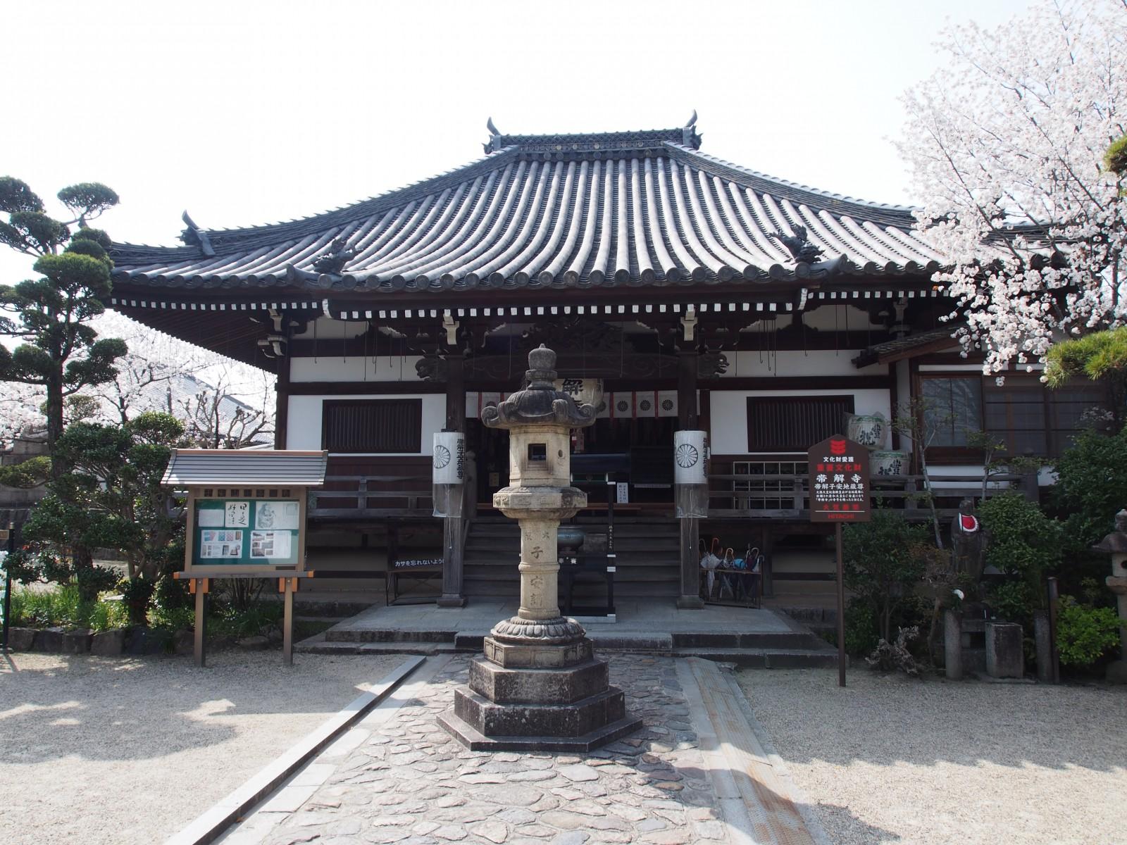 帯解寺本堂