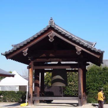 【薬師寺鐘楼】大和郡山の「謎めいた廃寺」由来の梵鐘を吊るす立派な鐘楼