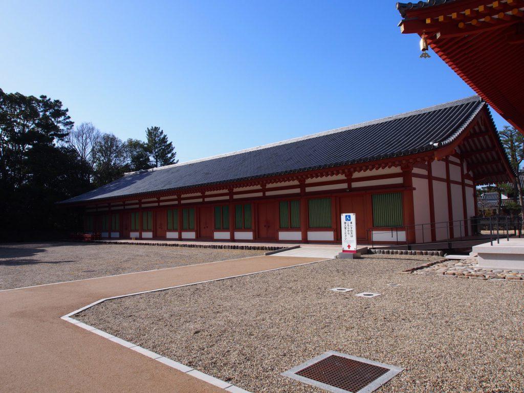 薬師寺西僧坊