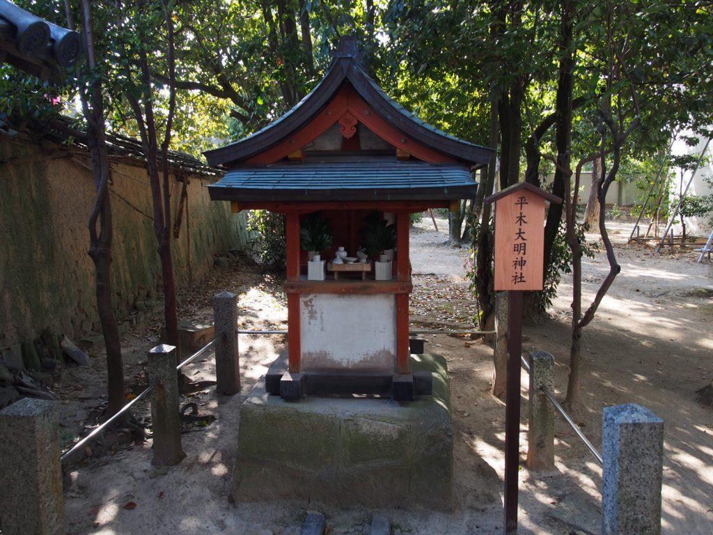 平木大明神社(薬師寺)