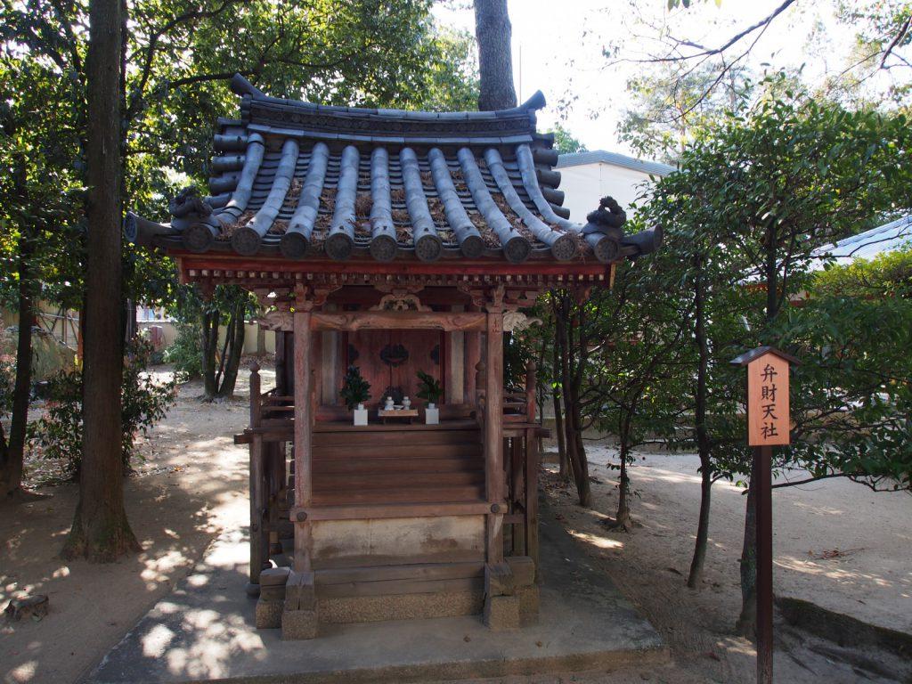 弁財天社(薬師寺)